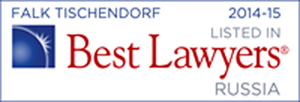 Best Lawyers Russia 2014_2015
