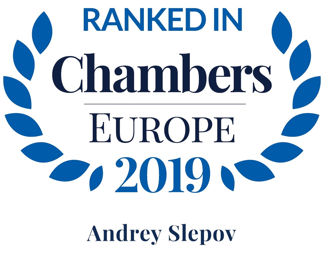 Andrey Slepov, recommended lawyer of Chambers Europe 2019
